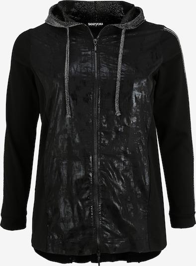 seeyou Sweatvest 'mit Kapuze' in de kleur Zwart, Productweergave