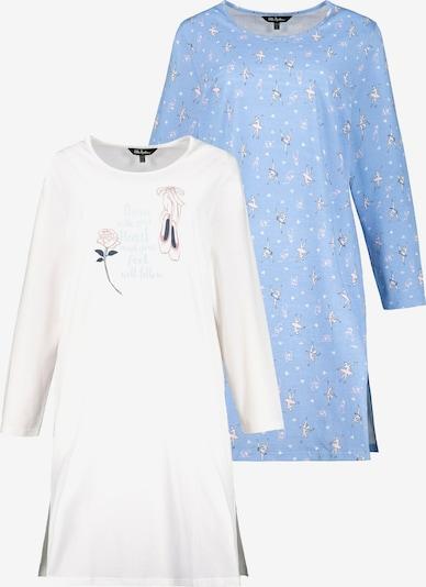 Ulla Popken Chemise de nuit en bleu ciel / mélange de couleurs / blanc, Vue avec produit