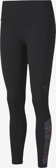 PUMA Sporthose in grau / lila / aubergine / schwarz, Produktansicht