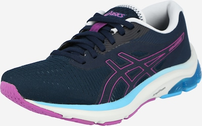 ASICS Zapatillas de running 'GEL-PULSE 12' en navy / cyclam / blanco, Vista del producto
