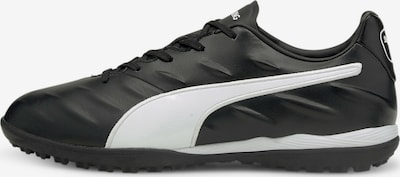 PUMA Soccer Cleats 'King Pro 21' in Black / White, Item view
