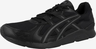 ASICS Laufschuh ' Gel-Lyte Runner 2 ' in schwarz, Produktansicht