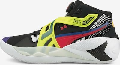 PUMA Basketballschuhe in mischfarben, Produktansicht