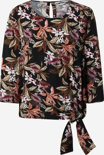 ONLY Majica 'NOVA LIFE' | kaki / trst / korala / jastog / črna barva, Prikaz izdelka