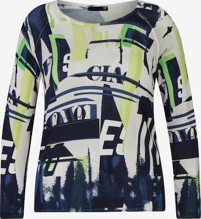Thomas Rabe Pullover in creme / navy / grün / neongrün, Produktansicht