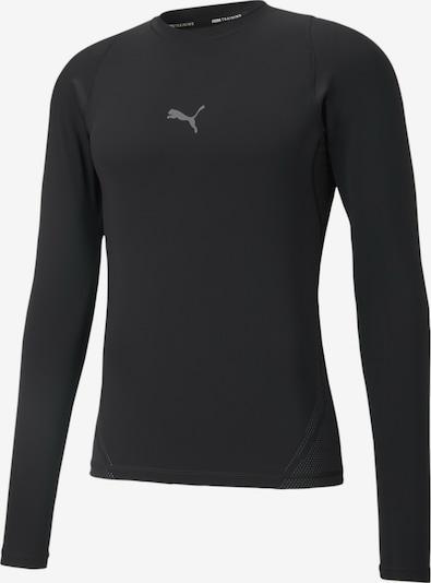PUMA Sportshirt in hellgrau / schwarz, Produktansicht