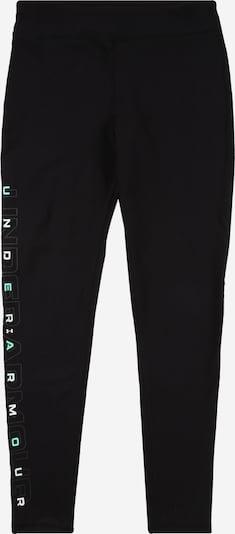 UNDER ARMOUR Sportbroek in de kleur Lichtblauw / Zwart / Wit, Productweergave