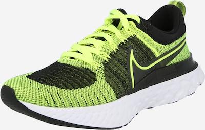 NIKE Маратонки за бягане 'React Infinity' в неоново зелено / черно, Преглед на продукта