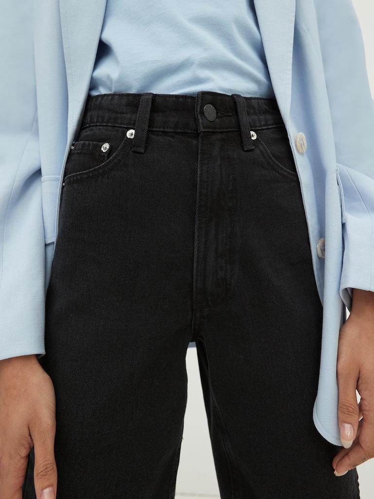 Jeans 'Ellie'