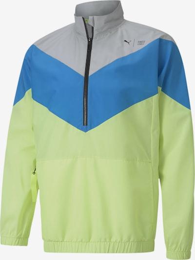 PUMA Trainingsjack 'First Mile' in de kleur Blauw / Neongeel / Grijs: Vooraanzicht