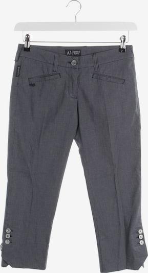 ARMANI Hose in M in dunkelblau / weiß, Produktansicht