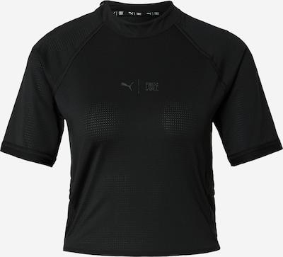 PUMA Camiseta funcional en negro, Vista del producto