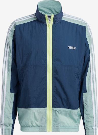ADIDAS ORIGINALS Jacke in dunkelblau / hellgelb / mint / weiß, Produktansicht