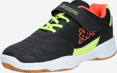 KAPPA Schuhe 'DROUM II ' in neongrün / koralle / schwarz, Produktansicht