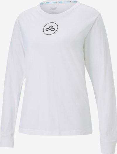 PUMA Functioneel shirt in de kleur Blauw / Navy / Geel / Wit, Productweergave