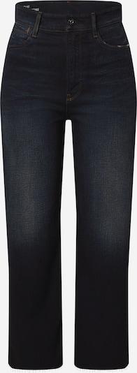 G-Star RAW Jeans in schwarz, Produktansicht