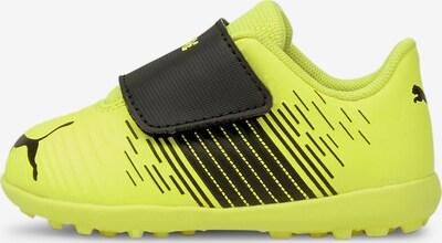 PUMA Fußballschuhe in gelb, Produktansicht