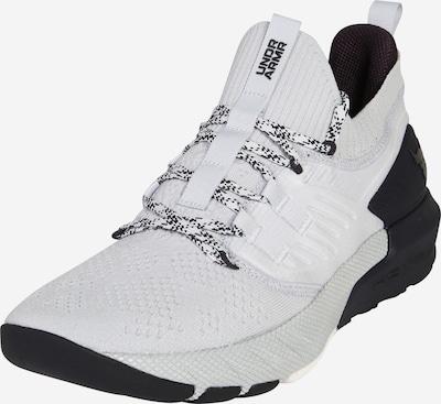 UNDER ARMOUR Sportske cipele u siva / crna, Pregled proizvoda