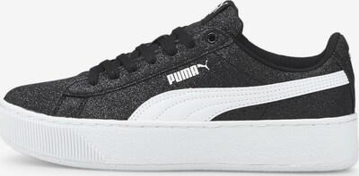 PUMA Sneaker 'Vikky' in brokat / schwarz / weiß, Produktansicht