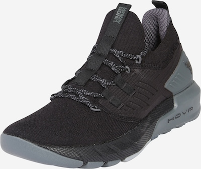 UNDER ARMOUR Sportske cipele 'Project Rock 3' u siva / crna, Pregled proizvoda
