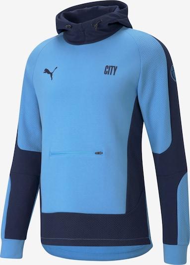 PUMA Sportsweatshirt in de kleur Hemelsblauw / Donkerblauw, Productweergave