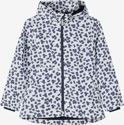 NAME IT Veste mi-saison 'Daisy' en bleu marine / pitaya / blanc, Vue avec produit