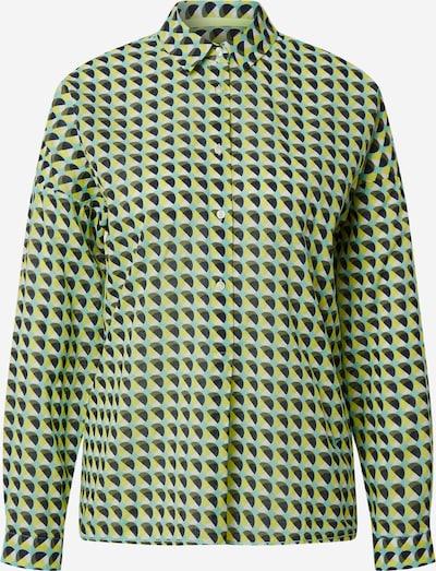Emily Van Den Bergh Блуза в нейви синьо / жълто / Каки / нефритено зелено / бяло, Преглед на продукта