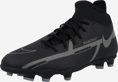 NIKE Sporta apavi 'Phantom GT2 Club Dynamic Fit', krāsa - pelēks / melns, Preces skats