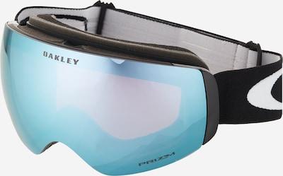 OAKLEY Gafas deportivas 'Flight Deck' en azul / negro, Vista del producto