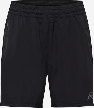 Rukka Sporta bikses, krāsa - tirkīza / citronkrāsas / melns / balts, Preces skats