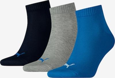 PUMA Socken in nachtblau / himmelblau / graumeliert, Produktansicht