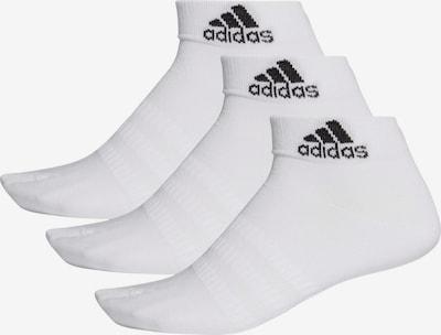 ADIDAS PERFORMANCE Socken 'LIGHT ANK' in weiß, Produktansicht