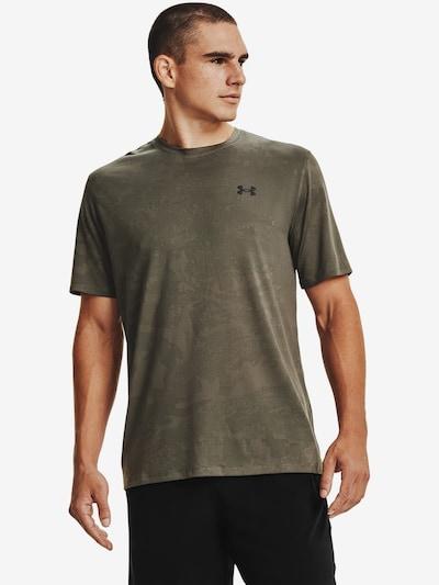UNDER ARMOUR Functioneel shirt in de kleur Kaki: Vooraanzicht