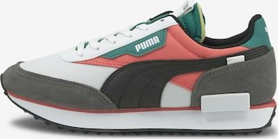 Sneaker bassa 'Rider Play On' PUMA di colore grigio scuro / smeraldo / corallo / bianco, Visualizzazione prodotti