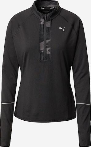 PUMASportska sweater majica - crna boja