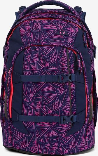 Satch Schulrucksack in dunkelblau / lila / pink, Produktansicht