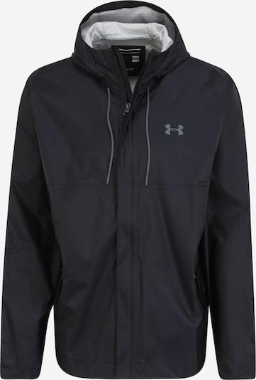 UNDER ARMOUR Спортно яке в черно, Преглед на продукта
