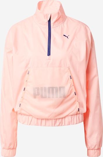 PUMA Športna jakna | temno modra / breskev barva, Prikaz izdelka