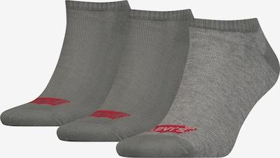 LEVI'S Chaussons en gris, Vue avec produit