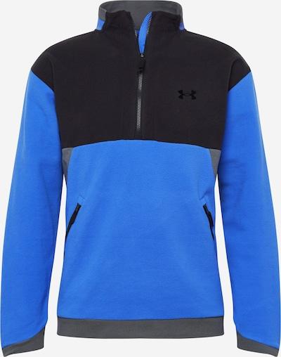 UNDER ARMOUR Športna majica | modra / kobalt modra / siva barva, Prikaz izdelka