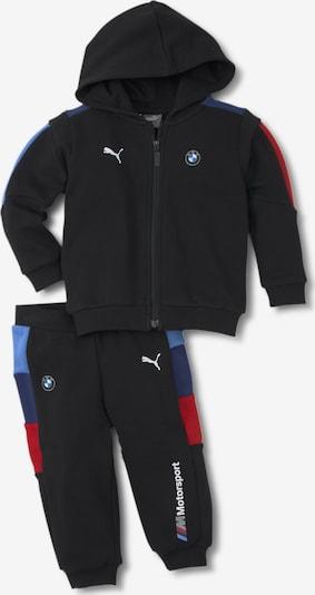 PUMA Trainingsanzug 'Motorsport T7' in blau / rot / schwarz / weiß, Produktansicht