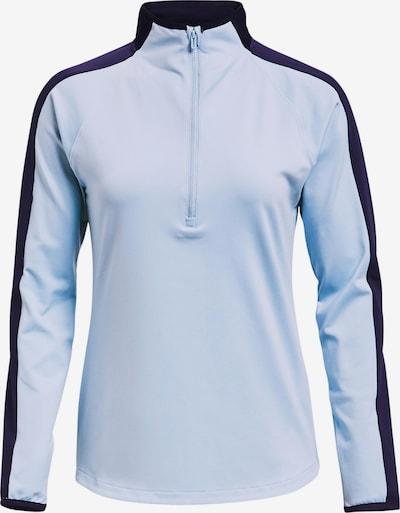 UNDER ARMOUR Funktionsshirt 'Storm' in hellblau, Produktansicht