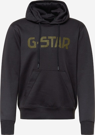 G-Star RAW Mikina - zlatá / čierna, Produkt