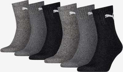 PUMA Socken in anthrazit / graumeliert / weiß, Produktansicht