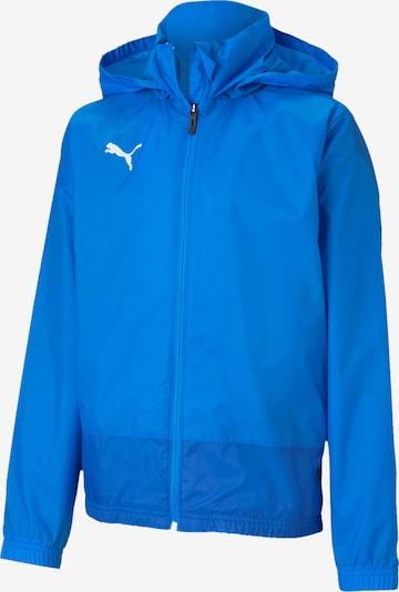 PUMA Jacke in kobaltblau, Produktansicht