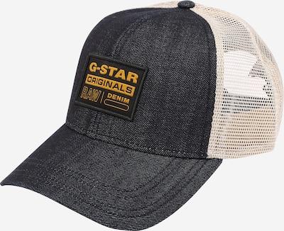 Șapcă G-Star RAW pe albastru închis / gri, Vizualizare produs