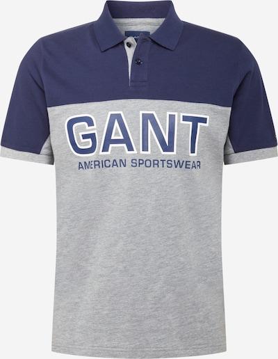GANT Shirt in blau / graumeliert / weiß, Produktansicht