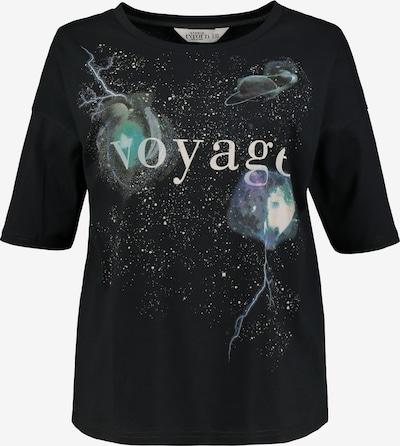 Studio Untold T-Shirt in schwarz: Frontalansicht