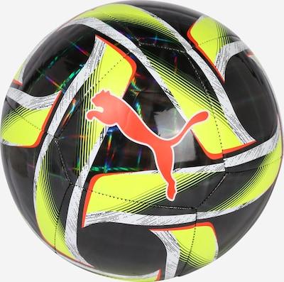 PUMA Ball 'SPIN' in neongelb / grau / koralle / schwarz / weiß, Produktansicht