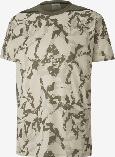 PUMA Functioneel shirt 'PUMA x FIRST MILE' in de kleur Beige, Productweergave